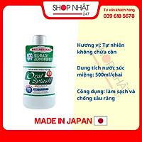 Nước súc miệng sát khuẩn OralSplash 500ml không có chứa cồn nội địa Nhật Bản