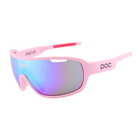 Cycling Glasses Outdoor Men Women Sports Polarizing Sunglasses Sports Cycling Glasses Frame