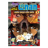 Thám Tử Lừng Danh Conan - Khúc Nhạc Cầu Siêu (Tập 2)(Tái Bản)