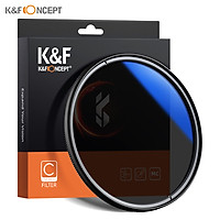 Màn lọc màu siêu mỏng cho máy ảnh DSLR K&F CONCEPT CPL nhiều lớp phủ