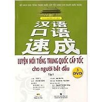 Luyện Nói Tiếng Trung Quốc Cấp Tốc Cho Người Mới Bắt Đầu (Tập 1) - Kèm CD Hoặc File MP3