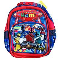 Balo học sinh cấp 1, nhiều hình mạnh mẽ cho bé trai, HAMI b1h2151 - hàng chính hãng, Hàng Việt Nam Chất lượng cao