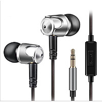 Tai nghe nhét tai QKZ DM4 vỏ kim loại cao cấp có Micro - Hàng chính hãng