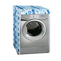 Áo Trùm Máy Giặt Cửa Trên/Trước 7-9kg Loại Dày, Cao cấp Thanh Long - Giao mẫu ngẫu nhiên