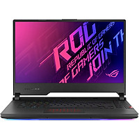 Laptop Asus ROG Strix SCAR 15 G532L-VAZ044T (Core i7-10875H/ 16GB (8GBx2) DDR4 3200MHz/ 1TB SSD PCIE G3X4/ RTX 2060 6GB GDDR6/ 15.6 FHD IPS 240Hz/3ms/ Win10) - Hàng Chính Hãng