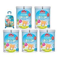 5 hộp sữa Morinaga Hagukumi (850g) - Tặng vali kéo cho bé