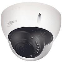 Camera Quan Sát CVI Dahua HAC-HDPW1200RP-S3 - Hàng chính hãng