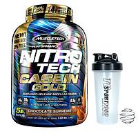 Combo Sữa tăng cơ NitroTech Casein Gold của MuscleTech hộp 71 lần dùng hỗ trợ duy trì protein cho cơ suốt 8 tiếng & Bình lắc 600ml (Mẫu ngẫu nhiên)