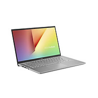 Laptop Asus A512FA-EJ1170T i3 8145U/4GB/512Gb SSD/15.6