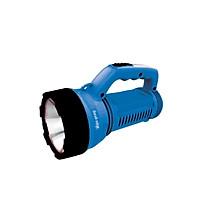 Đèn Pin LED Điện Quang ĐQ PFL08 R BBL (Pin Sạc, Xanh Dương - Đen) Hàng Chính Hãng