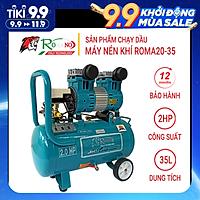 Máy Nén Khí Không Dầu Romano ROMA20-35 (Bình 35L, 2HP)