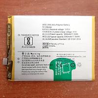 Pin Dành Cho điện thoại Vivo V3 Max