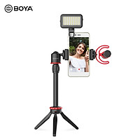 BOYA Phone Video Vlog Kit with Microphone LED Light Ball Head Tripod Extension Rod Microphone Cold Shoe Clamp Phone