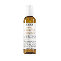 Kiehl's Calendula Deep Cleansing Foaming Face Wash – Gel Rửa Mặt Chiết Xuất Hoa Cúc