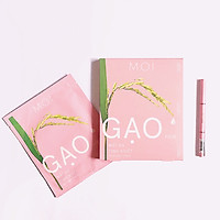 Set 1 hộp Mặt nạ Gạo M.O.I RICE HYDROGEL MASKS + 1 Chì kẻ mày M.O.I MAGIC BROW PENCIL