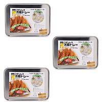 Bộ 3 dụng cụ chứa đồ trong nhà bếp không gây độc hại Inomata cao cấp- Hàng nội địa Nhật