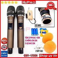 Đôi Micro không dây cao cấp K10 H2PRO, Micro karaoke cầm tay giá rẻ, tặng 3 pin sạc, 2 đôi pin và 2 Silicon Chống