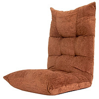 Ghế Tatami Jumpo - Ghế thư giãn, ghế đọc sách, ghế ngồi bệt kiểu nhật