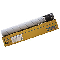 Hộp mực Thuận Phong TN516 dùng cho máy photocopy Konica Minolta bizhub 458e / 558e / 658e - Hàng Chính Hãng