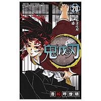 鬼滅の刃 20 : ジャンプコミックス - KIMETSU NO YAIBA TSUUJOUBAN 20
