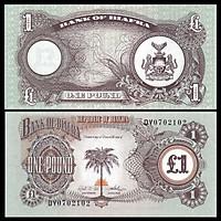 Tiền Biafra 1 bảng, quốc gia không còn tồn tại