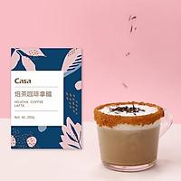Cà phê trà latte tuyển chọn Casa - 250g/ túi
