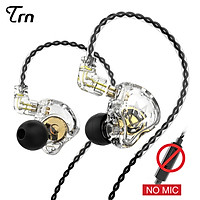FAAEAL TRN MT1 In-ear Earphone 10mm Dual Magnet Dynamic Driver Earphones HiFi Bass Metal Monitor Running Sports Headset Noise Cancelling Headphone 2 Pin 0.75mm High Sound Quality Headphones