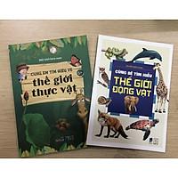 Combo 2 cuốn - Cùng em tìm hiểu về thế giới