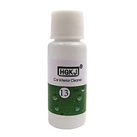 Interior Cleaner for Motor Vehicles Effective All-purpose Cleaner Best for Leather