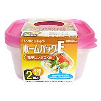 Bộ Hộp Thực Phẩm Nakaya 2P*650ML K299-2 Nhật Bản