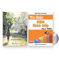 Combo 2 sách: 1001 Bức thư viết cho tương lai + Từ điển giao tiếp HSK6 + DVD quà tặng