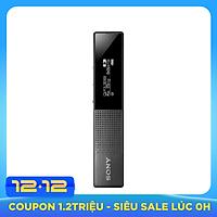 Máy ghi âm Sony ICD-TX650 (Hàng nhập khẩu)