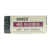 Bộ 3 Gôm Baoke E629 4B