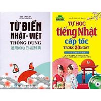 Tiếng Nhật combo: Từ điển Nhật - Việt thông dụng (bìa mềm TRẮNG)+Tự học tiếng nhật cấp tốc ( 2 màu)