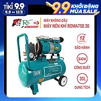 Máy Nén Khí Không Dầu ROMANO RM700/30, Bình 30L, 800W