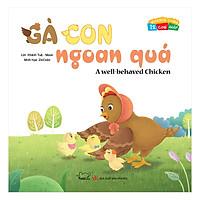 Vui Khỏe Cùng 12 Con Giáp - Gà Con Ngoan Quá - A Well - Behaved Chicken (Song Ngữ Anh - Việt)