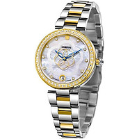 Đồng hồ nữ chính hãng Lobinni No.2008