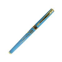 Bút Mài Ánh Dương AD055 - Màu Xanh