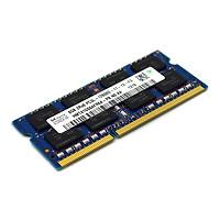 Ram Laptop Hynix 8GB DDR3 Bus 1600MHz PC3L 12800 Sodimm - Hàng chính hãng