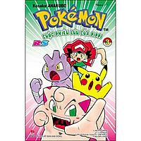 Pokémon - Cuộc Phiêu Lưu Của Pippi RS (Ruby -Sapphire) Tập 3