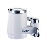 Máy lọc nước BRITA tại vòi (lọc được 1200 lít - made in Germany) - Hàng nhập khẩu
