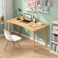 Bàn làm việc hoặc bàn học 4 chân gỗ chống gù lưng bằng gỗ công nghiệp 1m2 GFNL86