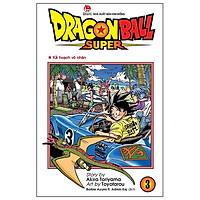 Dragon Ball Super - Tập 3 (Tái Bản 2019)
