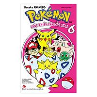 Pokémon - Cuộc Phiêu Lưu Của Pippi Tập 6