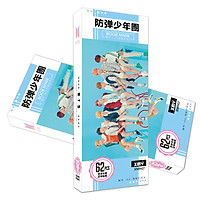 Bookmark BTS 62 pcs mới