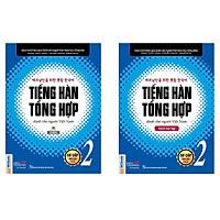 Combo Giáo trình tiếng Hàn tổng hợp dành cho người Việt Nam – Sơ cấp 2 bản đen trắng + sách bài tập (tặng kèm bookmark PS)