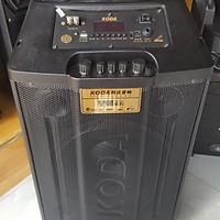 Loa kéo Koda 1200 3 tấc karaoke kèm 2 mic không dây - Hàng nhập khẩu