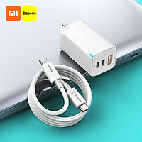 Baseus 65W GaN2 Pro Charger Quick Charge PD 4.0 3.0 Type C PD USB Charger with QC 4.0 3.0 Portable Fast Charger