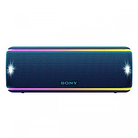 Loa Bluetooth EXtra Bass Sony SRS-XB31 - Hàng Chính Hãng