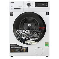 Máy giặt Toshiba Inverter 8.5 kg TW-BK95S2V(WK) model 2021 - Hàng chính hãng (chỉ giao HCM)
